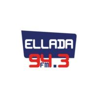 Logo of radio station Ellada FM 94.3 - Ελλάδα FM 94.3
