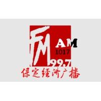 Logo of radio station 保定人民广播电台经济广播 FM99.7