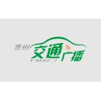 Logo de la radio 泰州交通广播 FM92.1