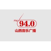 Logo de la radio 山西音乐广播 FM94.0