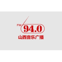 Logo of radio station 山西音乐广播 FM94.0