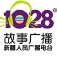 Logo of radio station 新疆故事广播 - Xinjiang Story Radio