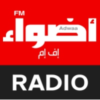 Logo of radio station Adwaafm