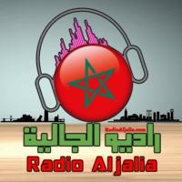Logo of radio station RADIO ALJALIA