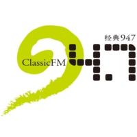 Logo de la radio 上海经典947