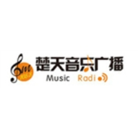 Logo of radio station 楚天音乐广播 - Chu Tian music radio
