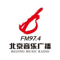 Logo of radio station 北京音乐广播 FM97.4 - Beijing music radio