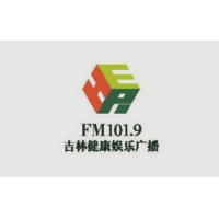 Logo of radio station 吉林健康娱乐广播 FM101.9 - Jilin Health Entertainment Radio