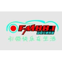 Logo of radio station 益阳交通广播 FM88.1