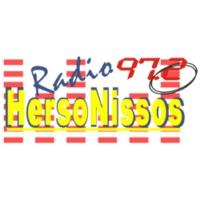 Logo de la radio Radio Hersonissos 97.2 - Ράδιο Χερσόνησος 97.2