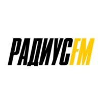Logo de la radio Радио Радиус FM
