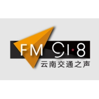 Logo of radio station 云南交通广播 FM91.8