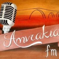 Logo of radio station Amvrakia Fm 91.9 - Δημοτικό Ραδιόφωνο Άρτας