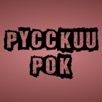 Logo of radio station Русский Рок (Russian Rock)