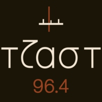 Logo de la radio Just Radio 96.4