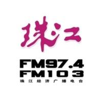 Logo of radio station 广东珠江经济电台 FM97.4