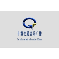 Logo de la radio 十堰交通音乐广播 FM101.9