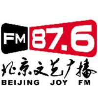 Logo de la radio 北京文艺广播 - Beijing Joy FM