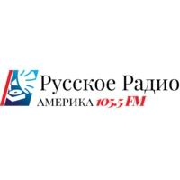 Logo de la radio Русское Радио Америка 105.5 FM
