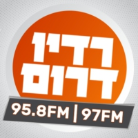 Logo of radio station רדיו דרום