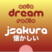 Logo de la radio J-Pop Sakura Natsukashii