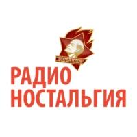 Logo de la radio Радио Ностальгия / Radio Nostalgia