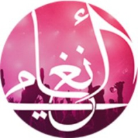 Logo de la radio Angamy - Arabic Music