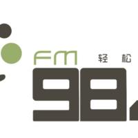 Logo of radio station 江西绿色985 - Jiangxi Green 985