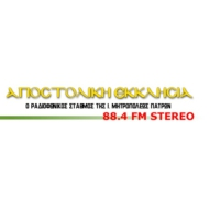 Logo of radio station Ι. Μ. Πατρών 88,4