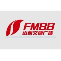 Logo of radio station 山西交通广播 FM88