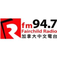Logo of radio station 加拿大中文電台 FM94.7