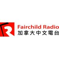 Logo de la radio 加拿大中文電台 FM889