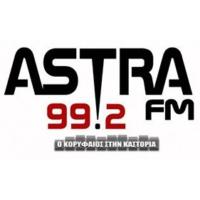 Logo of radio station Astra 99.2 FM