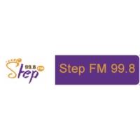 Logo de la radio 99.8 Step FM