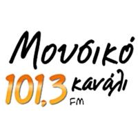 Logo of radio station Mousikó Kanáli 13 101.3 - Μουσικό Κανάλι 13 101.3