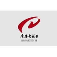 Logo de la radio 淮安交通文艺广播