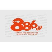 Logo de la radio 海南新闻广播 FM88.6