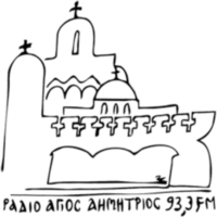 Logo de la radio Δημήτριος Ακροπόλεως 93.3