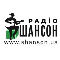 Logo of radio station Радио Шансон