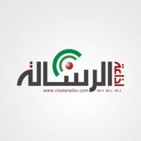 Logo de la radio 89.3 - لبنان