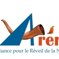 Logo of radio station Aren Ministries