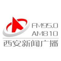 Logo of radio station 西安新闻广播 FM95.0 - Xi'an News Broadcast