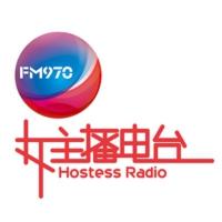 Logo of radio station 广西970女主播电台 - Guangxi 970 radio television anchorwoman