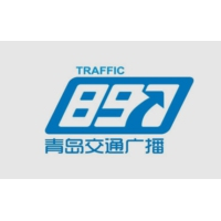 Logo de la radio 青岛交通广播 FM89.7 - Qingdao Traffic Radio