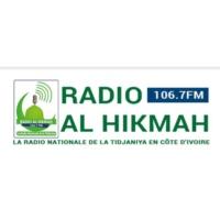 Logo de la radio RADIO AL HIKMAH 106.7 FM