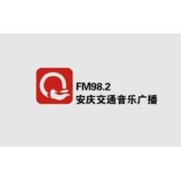 Logo de la radio 安庆交通音乐广播 FM93.7