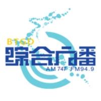 Logo of radio station 包头广播电视台综合广播 - Baotou Radio & TV broadcasting