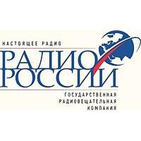 Logo de la radio Radio Rossii