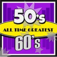 Logo de la radio 50s All Time Greatest