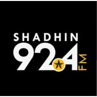 Logo of radio station Radio Shadhin 92.4 FM